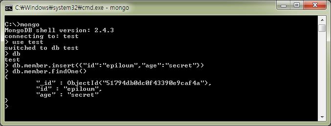 MongoDB 실행 장면