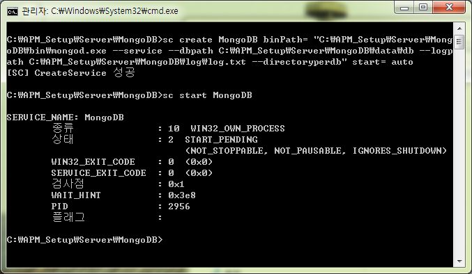 Setting MongoDB as Windows Service