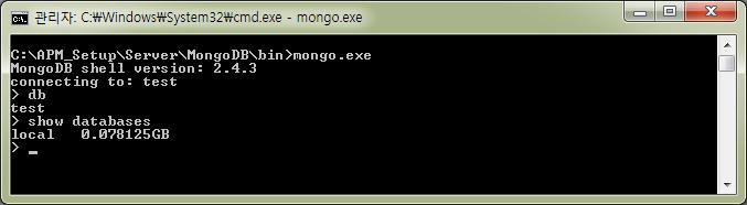MongoDB Shell