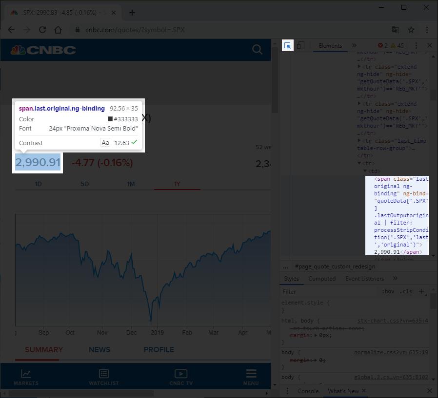 구글 크롬 브라우저의 개발자 도구